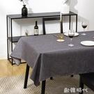 桌布防水防油免洗布藝棉麻北歐簡約茶几長方形台布餐桌布網紅桌墊 歐韓時代