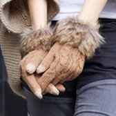 觸控羊毛女手套-時尚可愛針織抗菌防寒保暖時尚配件72h19[巴黎精品]