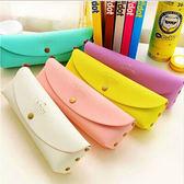 【03081】 糖果色鈕扣文具袋 創意PU文具盒 鉛筆盒