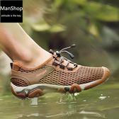 透氣網鞋戶外輕便登山運網面鞋【ManShop】