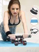 健腹輪男家用健身器材馬甲線初學者運動收腹捲腹健身滾輪腹肌輪女