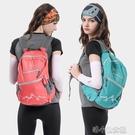 登山背包 超輕便攜可折疊防水旅行包雙肩包輕便戶外運動徒步登山男女皮膚包 快速出貨YJT