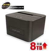 伽利略 USB3.0 2.5/3.5吋 SATA硬碟座