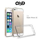 ☆愛思摩比☆QIND Apple iPhone SE/5S 專用雙料保護套 高透光 背殼 透明殼 手機殼 PC+TPU套