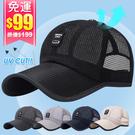 【$99免運】遮陽網帽 運動帽 棒球帽 防曬帽 MZ017
