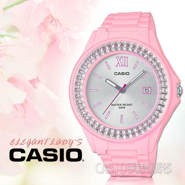 CASIO 手錶專賣店 LX-500H-4E4 水鑽指針女錶 樹脂錶帶 銀色錶面 防水50米 日期顯示