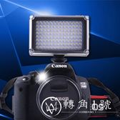 DV單反FT- 96婚慶燈LED攝像 機燈攝影補光燈送鋰電池 充電線