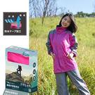 [中壢安信] 雙龍牌 領先時尚躍動 休閒 兩件式 風雨衣 瑪瑙紅 後背包收納 雨衣 反光條 EP4265