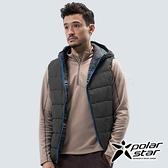 PolarStar 中性 鋪棉雙面保暖背心『黑藍』P18213 戶外 休閒 登山 露營 保暖 禦寒 防風 連帽