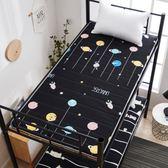 榻榻米床墊宿舍單人 學生軟墊加厚褥子地鋪寢室睡墊床褥墊被0.9米【雙11購物節】