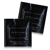 Jo Malone 黑琥珀與薑花潤膚霜(7ml)X2