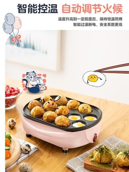 煎鍋天喜章魚小丸子機家用迷你章魚燒機器多功能烤盤小型章魚小丸子鍋 阿卡娜