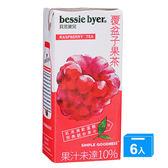 貝思寶兒覆盆子果茶330MLx6【愛買】