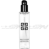 【17go】GIVENCHY 紀梵希 全能潔膚溫和潔顏水(200ml)