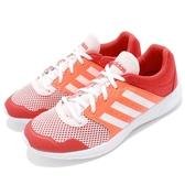 【六折特賣】adidas 慢跑鞋 Essential Fun II W 紅 白 透氣鞋面 運動鞋 基本款 女鞋【PUMP306】 CP8948