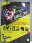 【書寶二手書T9/電腦_XAX】遊戲設計概論2/e_胡昭民、吳燦銘
