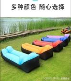 戶外懶人充氣沙發網紅充氣床公園氣墊床床墊空氣床午休懶人床單人 全館新品85折