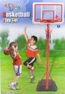 大號鐵管籃球架 ~可升降兒童籃球架 /高度195公分~室內外籃球架~幼之圓