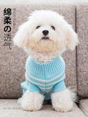 狗狗衣服 小狗狗衣服薄款冬裝泰迪比熊小型犬幼犬夏季毛衣貓咪夏裝寵物秋裝 卡菲婭