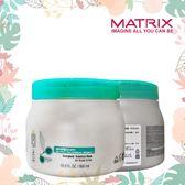 MATRIX 美傑仕 佛手柑頭皮養護膜 500ml 頭皮調理。芸采小舖。