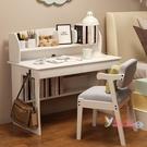 兒童書桌 北歐實木書桌簡約現代寫字台兒童學生寫字桌台式電腦桌帶書架家用T 3色