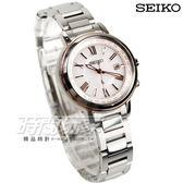 SEIKO 精工 LUKIA 太陽能電波腕錶 玫瑰金 女錶 藍寶石水晶手錶 粉x玫瑰金 SSQV028J 1B25-0AV0P