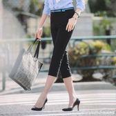 夏季西裝褲女職業修身工裝褲九分大碼休閒七分褲防皺微彈 漾美眉韓衣