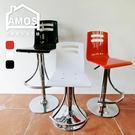 吧檯椅 高腳椅 升降椅【YCN035】精品壓克力高背簡約升降吧檯椅 Amos