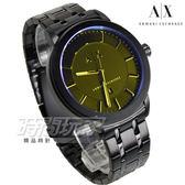 A|X 精品錶 簡約時刻腕錶 男錶 防水手錶 不銹鋼 IP黑電鍍 ARMANI EXCHANGE AX1461