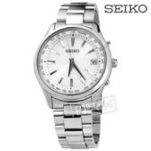 SEIKO 精工 / 7B27-0AA0S / 太陽能電波 藍寶石水晶 萬年曆 不鏽鋼手錶 銀白色 40mm