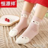 棉襪 兒童襪子精梳棉春夏季薄款短襪3-5-8-12歲女童中筒星期襪可愛動物 coco衣巷