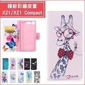 SONY XA1 Plus XZ1 Compact 華為 Mate10 皮套 手機套 保護套 內軟殼 插卡 支架 磁扣 繽紛彩繪系列