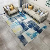 北歐簡約風格地毯客廳現代幾何沙髮茶幾墊臥室床邊家用地毯長方形  WD