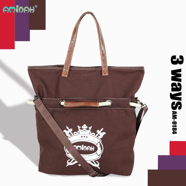 三用帆布托特包 手提包/ 肩背 / 斜背  咖啡色 AMINAH~【am-0184】