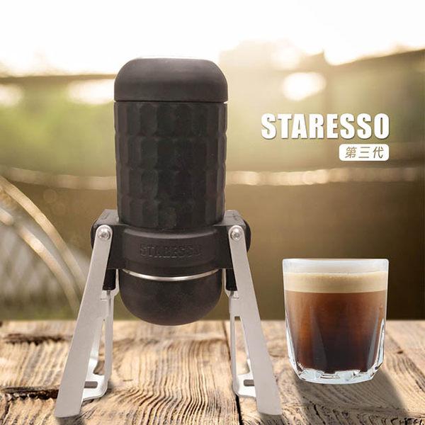 STARESSO第三代 加大容量 登山 露營 免插電 攜帶式 義式咖啡機 免運 公司貨保固一年