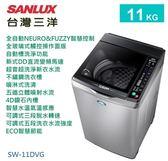【佳麗寶】-(台灣三洋SANLUX)11公斤DD超音波變頻洗衣機 SW-11DVG