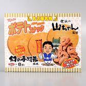 富山 -名古屋 雞翅風味餅乾96g(賞味期限:2019.04.12)