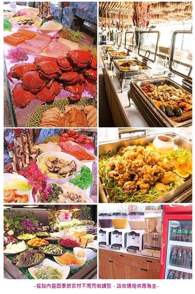 【台中】日光溫泉會館 - 花見西餐廳 - 通用券 (午餐/下午茶/晚餐)