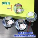 HA010圓型桌角防護墊 透明矽膠軟墊 嬰幼兒專用 桌角防撞套 桌腳防撞護墊 桌角防撞器 防撞角