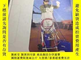 二手書博民逛書店焊接手冊,the罕見welding handbookY24299