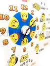 【收藏天地】卡通授權*香蕉人DIY壁貼時鐘-寶寶的日常篇