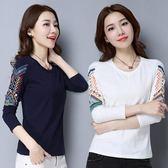 中國風大尺碼長版上衣 民族風純棉印花長袖T恤女裝寬鬆圓領打底衫