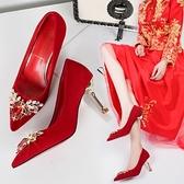 婚鞋女紅色婚紗新娘鞋中式結婚百搭尖頭水鑚細跟高跟鞋5 格蘭小舖 全館5折起