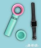 手持無葉小風扇便攜式小型迷你usb充電學生宿舍辦公室桌面電風扇 創時代
