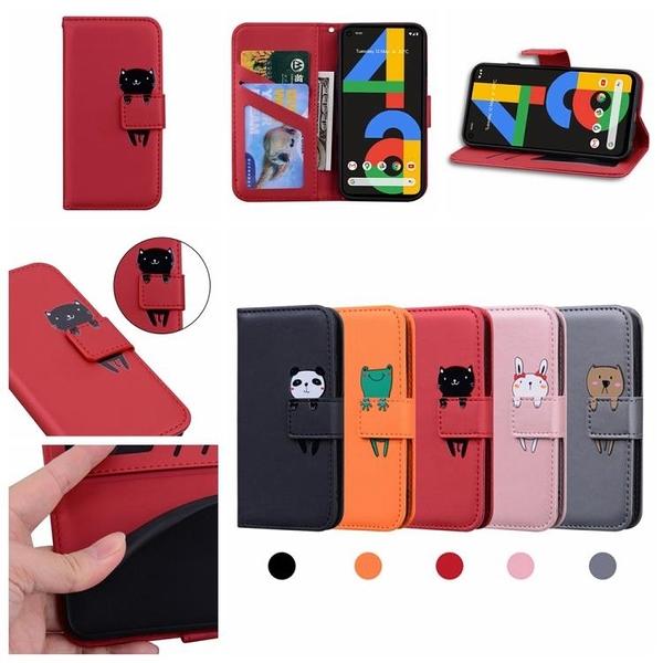 時尚 卡通動物 翻蓋皮套 谷歌 Google Pixel 4A 錢包款手機殼 掀蓋保護殼 磁釦 支架 手機套 簡約可愛