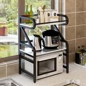 廚房置物架落地多層免打孔家用收納神器微波爐烤箱調料架子收納架 PA12821『男人範』