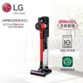 LG-CordZero™ A9+ 快清式無線吸塵器 (時尚紅) A9PBED2R