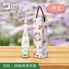 【漆寶】《花果椿妝》禮盒│即飲-蜂蜜檸檬草醋600ml(單入裝)