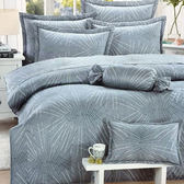 【免運】精梳棉 雙人加大 薄床包(含枕套) 台灣精製  ~璀璨時光/藍灰~ i-Fine艾芳生活