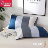 羅曼絲蒂全棉枕套枕頭罩單人定版枕頭皮48x74枕頭套一對